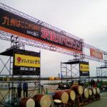 筑後川マラソン2016