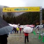 九州森林スポーツフェスタ2016inささぐり