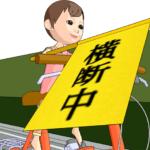 さし絵スタジオ2