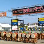 筑後川マラソン2019